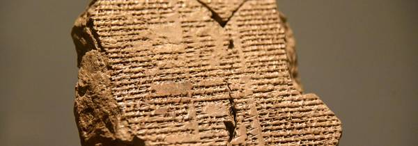 a literary analysis of the epic of gilgamesh Version of the epic of gilgamesh, and the genesis account2  to analyze the  characters, literary techniques, and theme of the texts to reveal.