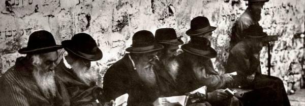 Essays on Jewish History - Post banner
